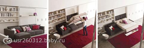 детская откидная кровать шкаф кровать диван трансформер отзывы