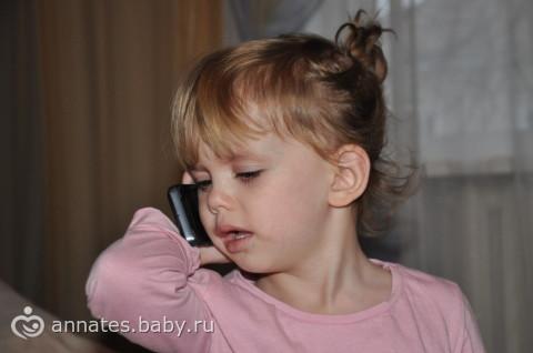 Так соскучилась))