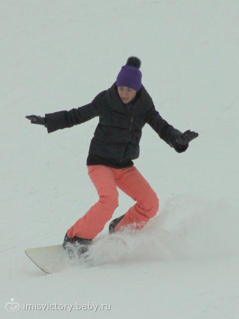 хочу на склоооонн!!!