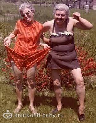 фотографии голых бабушек.