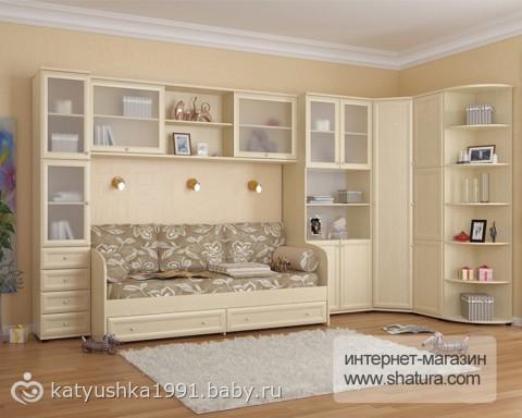 Диван Кровать Для Детей Москва