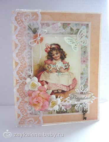 красивые живые открытки с днем рождения