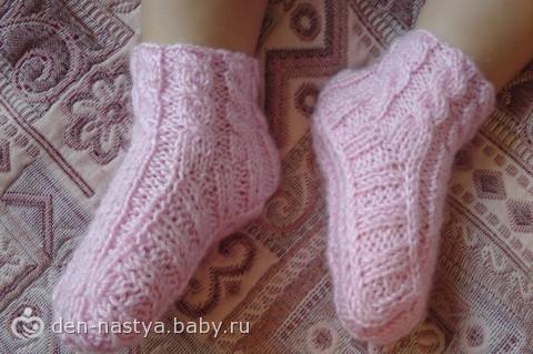 Носочки для любимой дочки