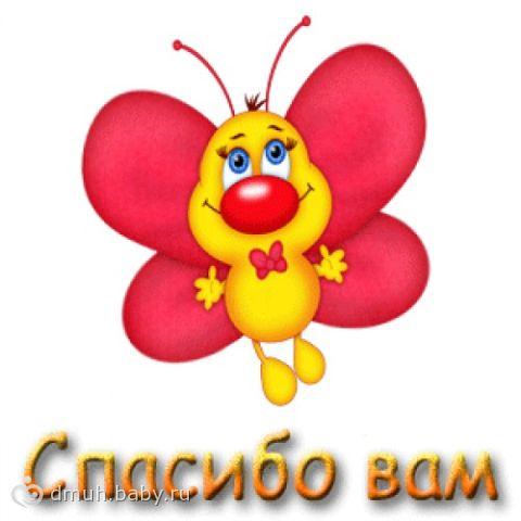 Немного юмора перед сном))