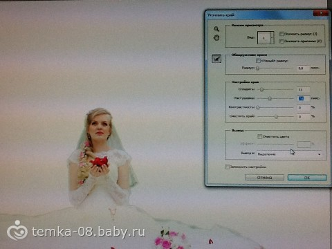 Фотошоп: Урок №19 Как изменить задний фон фотографии как ...: https://www.baby.ru/blogs/post/212973031-130430643/