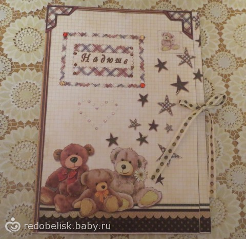 Пионы, скрапбукинг открытки 1 годик мальчику