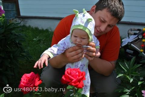 Тоже хочу похвастать выходными!)))))))