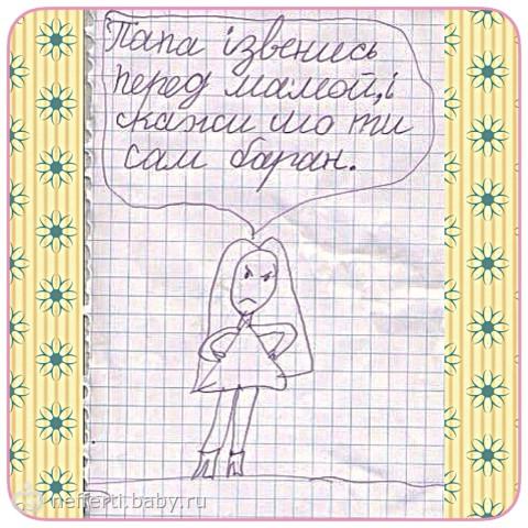 Ахаха)))))