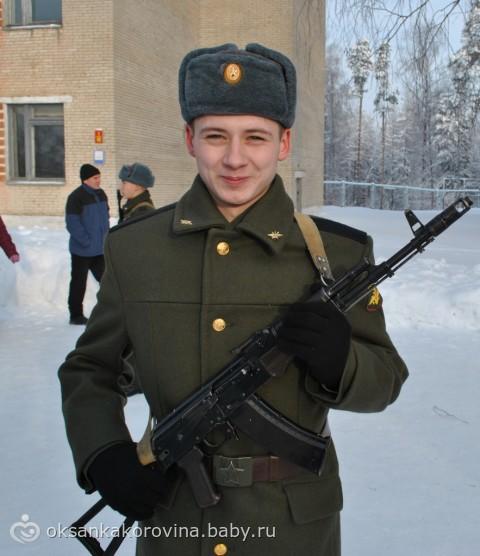 Фото парней в форме военной фото 240-486