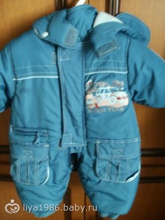 Одежда для малышей дешево