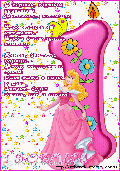 Поздравления для женщин с 8 марта в стихах прикольные