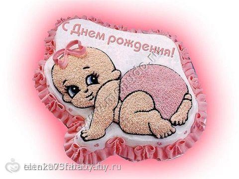 Тортик на годик доченьке
