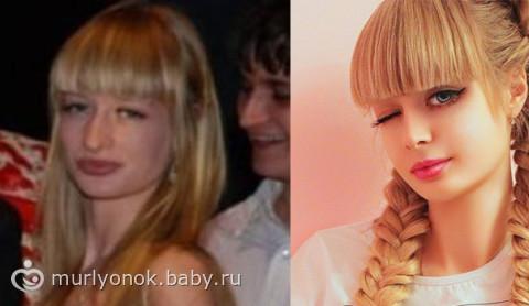 Девушки куклы до и после фото