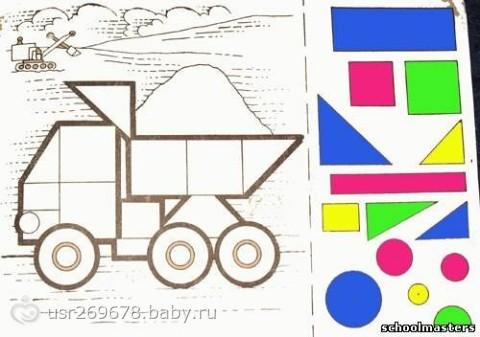 Картинка поезд детская