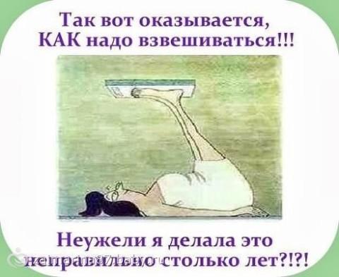 всем всем кто на диетах и просто считает что толстая)