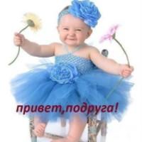 аа опять заболели)))