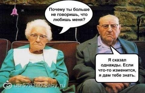 Муж подогнал =)