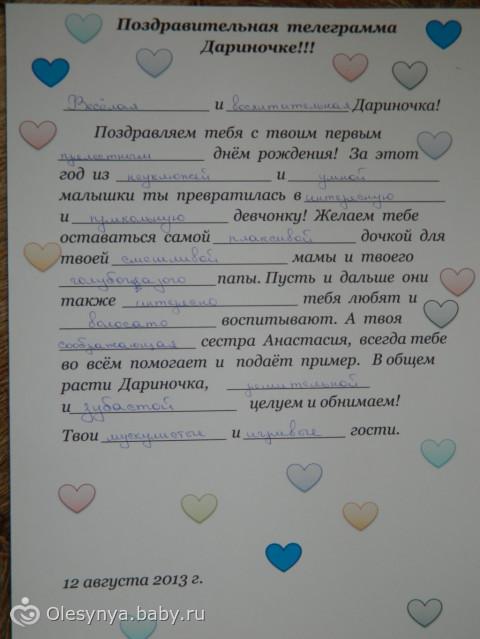 Картинки, открытка с прилагательными на день рождения мужчине