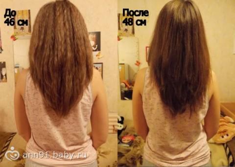 Маски для волос маслами отзывы