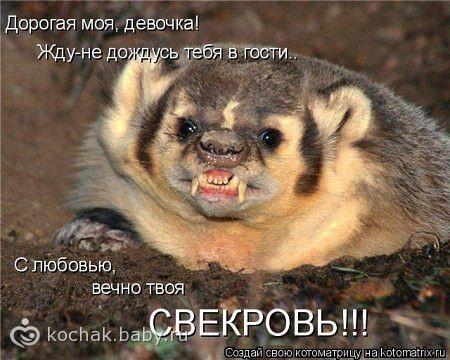 как хорошо, что мне с ней повезло)))))))))))))))))))))))))))