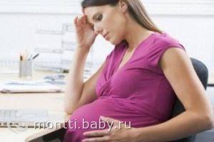 При беременности 2 триместр как лечить головную боль
