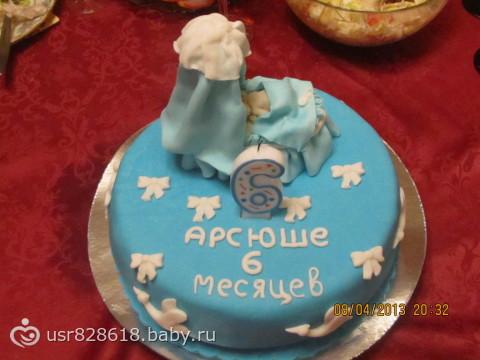 торт на полгода ребенку фото