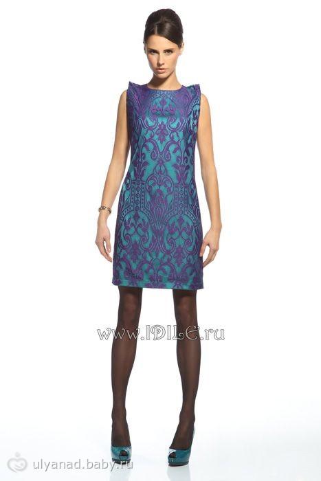 Купить платье для корпоратива в москве