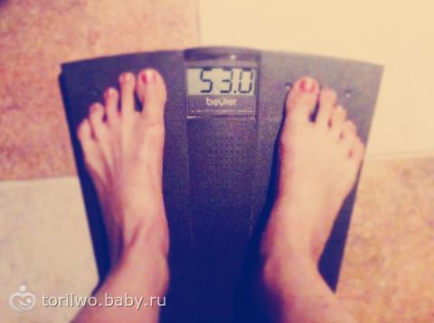 ура! Вес стоит на отметке, как и до родов!)))