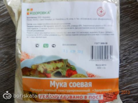 Кремлевская диета таблица продуктов Кремлевской диеты