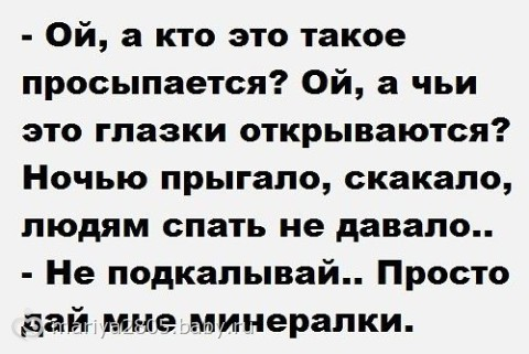 кто то здесь мужа узнает)))))))))