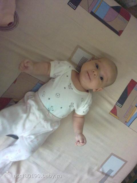 Нам уже 3 месяца))))