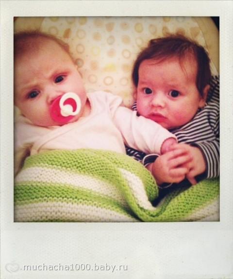 4 месяца моим малышам